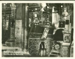 Bethlehem, Entrée De La Grotte De La Nativite, Mini Photo Snap Card [11721] - Reproductions