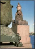 ART - SCULPTURE - SOVIET UNION 1986 - LENINGRAD: SPHINX MONUMENT - MINT POSTAL CARD - STATIONERY - Sculpture