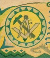 13K2440 DOCUMENT Masonic Symbol 1936  Revenue Fiscaux Steuermarken Fiscal Bulgaria Bulgarie Bulgarien Bulgarije - Freemasonry