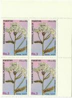 PAKISTAN 1996 MNH S.G 1010 YARROW MEDICINAL PLANTS OF PAKISTAN SERIES PLANT FLOWER FLOWERS