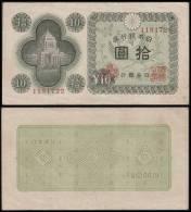 JAPON - JAPAN 10 YEN ND 1946 P 87  XF / SPL - Japan