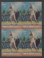 Umm Al Qiwain (1972)  3D - Block Of 4  /  Olympic Games - Athletics - Atletisme - Javelin - Javelot - Speer - Summer 1972: Munich