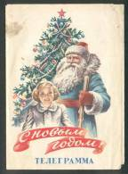 USSR  RUSSIA  TELEGRAM  SANTA CLAUS  AND LITTLE GIRL   1960 - 1923-1991 URSS