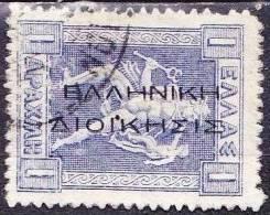 1912-13 Hermes Engraved Issue 1 Dr. Blue With Black Overprint  ELLHNIKH DIOI´KSIS Vl. 261 - Griekenland