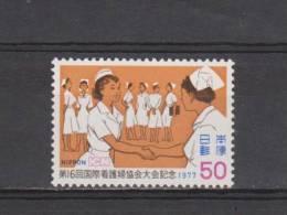 Japon YT 1221 ** : Infirmière - 1926-89 Empereur Hirohito (Ere Showa)
