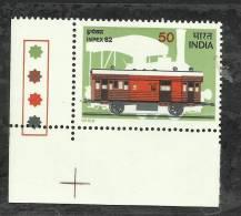 INDIA,1982 ,Indian Railway Car , With Traffic Lights,Bottom Left ,MNH,(**)Yvert 747 - Treni
