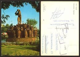 Iraq BAGHDAD Kahramana       #1844 - Iraq