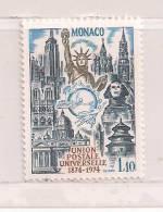 MONACO  ( D14 - 1673  )   1974   N° YVERT ET TELLIER  N° 955     N** - Monaco