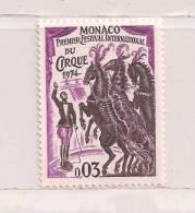 MONACO  ( D14 - 1678  )   1974   N° YVERT ET TELLIER  N° 974     N** - Chevaux