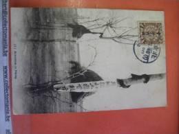 1 China Postcard -  Stamp   - Pekin Pékin Peking Revolution  Nr 6 - Cina