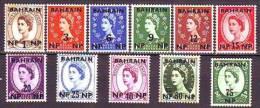 BAHRAIN -  ELIZABETH OVPT.  NP -  11v  - **MNH -1957 - Bahrein (1965-...)