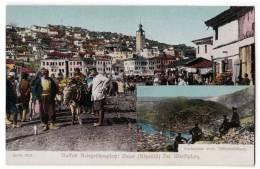 EUROPE MACEDONIJA VELES 2 FOTOS OLD POSTCARD - Macedonia