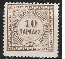 405-COMPLETA 1898 CRETA OCUPACION INGLESA 15,00€ Nº3 - Crète