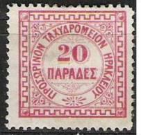 406-COMPLETA 1898 CRETA OCUPACION INGLESA 25,00€ Nº5 - Crète