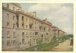 Ukraine, Lvov, Turgenev Street, 1962 Unused Postcard [11745] - Ukraine