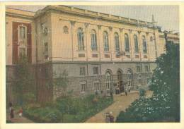 Ukraine, Lvov, Economic Administration Building, 1962 Unused Postcard [11752] - Ukraine