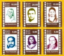 Sri Lanka Stamps 2012, 65th Anniversary Of Sinhala Cinema, MNH - Sri Lanka (Ceylon) (1948-...)