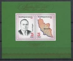 AZERBAIDJAN 1993 - President Carte - Feuillet Neuf Sans Charniere (Yvert BF 5) - Azerbaïdjan