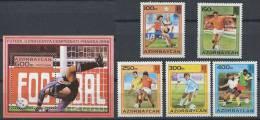 AZERBAIDJAN 1995 - Football Coupe Du Monde - Neuf Sans Charniere (Yvert 242 A/E - BF 18A) - Azerbaïdjan