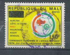 VEND TIMBRE DU MALI N° 1154 , COTE : ?, !!!! (c) - Mali (1959-...)