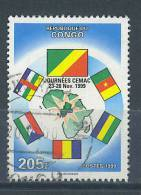 VEND TIMBRE DU CONGO N° 1655 , COTE : ?, !!!! (b) - Afgestempeld