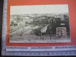 1 China Postcard - Nice Stamp  - Chenmen Street  Pekin Pékin Peking - Cina