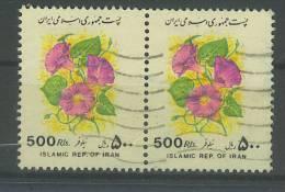 VEND TIMBRES D ' IRAN N° 2344 EN PAIRE !!!! - Iran