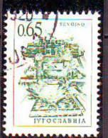 YUGOSLAVIA - JUGOSLAVIJA - INDUSTRIA - ERROR PRINTING BORDO DIFER. COLOR  - Used - Yougoslavie