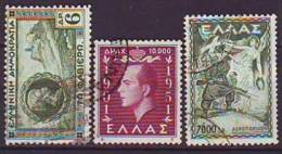 GREECE  -  LOT  USED - Used Stamps
