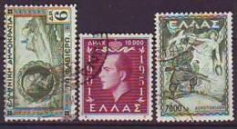 GREECE  -  LOT  USED - Grecia