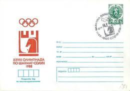 #. BULGARIA 1988. CHESS - Schaken