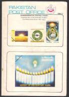 PAKISTAN 1980 Islamic Event, Advent Of 15th Century Hijra, Brochure Folder As Per Scan
