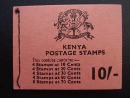KENYA 1971 SHELLS  STITCHED BOOKLET 10/- TYPE SB5 COMPLETE & MNH. - Kenia (1963-...)