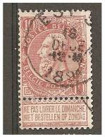 Mw-485  Ocb 57   EST  3 - 1893-1900 Thin Beard