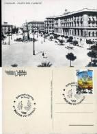 CAGLIARI PIAZZA CARMINE 1995 ANNULLO SPECIALE - Cagliari