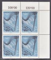 Austria 649  X 4  **  MUSIC  HARP - Blocks & Sheetlets & Panes