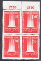 Austria 659  X 4  ** - Blocks & Sheetlets & Panes