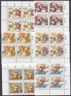 Austria 824-9  X 4  **  BAROQUE  FRESCOES - Blocks & Sheetlets & Panes