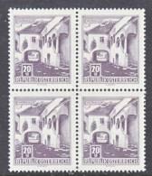 Austria 618A X 4   ** - 1961-70 Unused Stamps