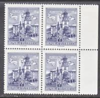 Austria 691 X 4     ** - 1961-70 Unused Stamps