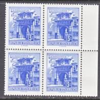 Austria 699 X 4     ** - 1961-70 Unused Stamps