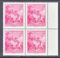 Austria 700 X 4     ** - 1961-70 Unused Stamps