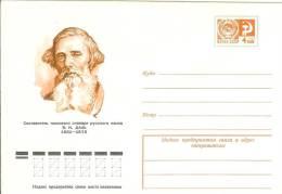 Russia USSR 1976 Vladimir Ivanovich Dal Russian Language Lexicographers Turkologists - Ongebruikt