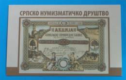 SERBIAN NUMISMATIC SOCIETY ( Small Calendar ) Serbe Numismatic Society  Bond Lien Bindung Legame Fianza Petit Calendrier - Calendars