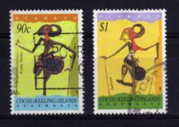 Cocos (Keeling) Islands - 1994 - Shadow Puppets (Part Set) - Used - Cocos (Keeling) Islands