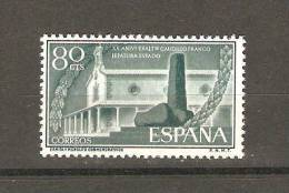 EDIFIL 1199¨** 1956 - 1951-60 Unused Stamps