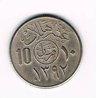 SAUDI  ARABIA  10  HALALA  1392 - Saudi Arabia