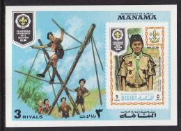Manama - World Jamboree Imperforate Souvenir Sheet F-VF Mint NH ** (1971) Pakistan Scout - Scouting