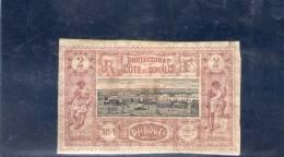 COTE FR. DES SOMALIS 1894-900 * - Französich-Somaliküste (1894-1967)