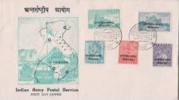 INDIA 1954 FDC INTERNATIONAL COMMISSION TO VIETNAM, INDIAN ARMY POSTAL SERVICE, MILITARY, India Condition As Per Scan - India